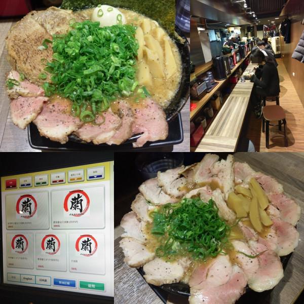 台北市 餐飲 日式料理 鷹流東京醬油拉麵 蘭丸二店
