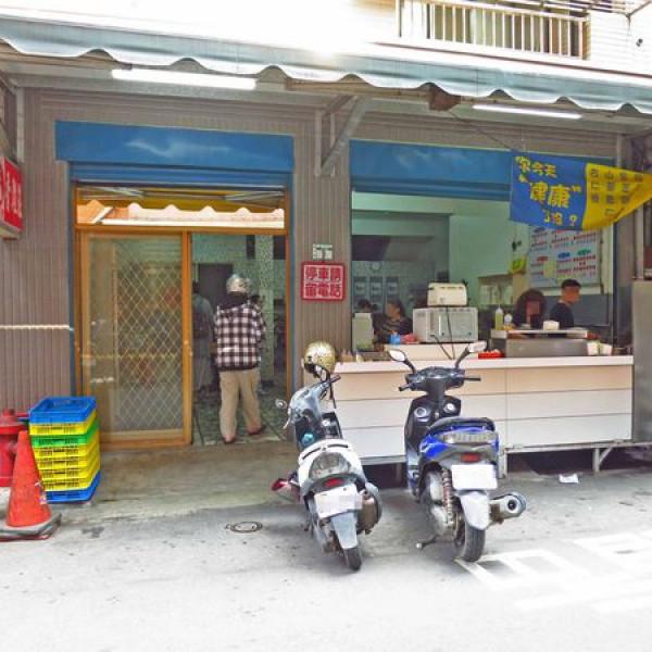 新北市 美食 餐廳 中式料理 小吃 香雞莊