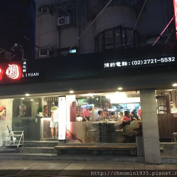 台北市 美食 餐廳 中式料理 台菜 犁園湯包館(南京店)