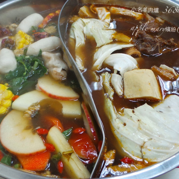 高雄市 美食 餐廳 火鍋 羊肉爐 小名羊肉爐
