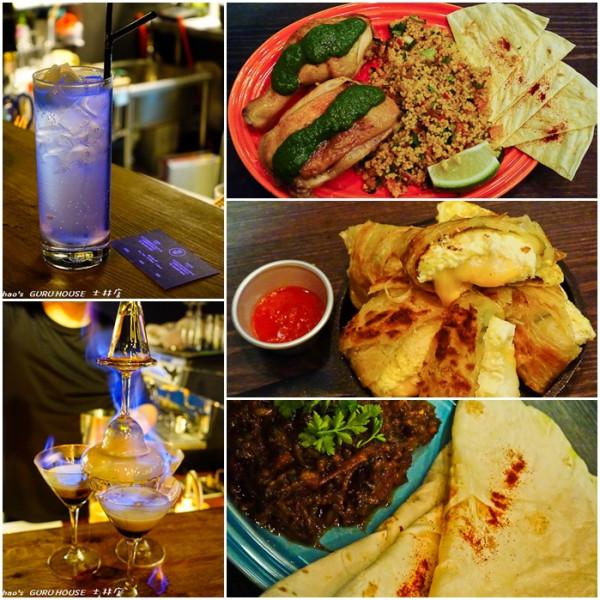 台北市 美食 餐廳 異國料理 多國料理 Guru House (士林店)