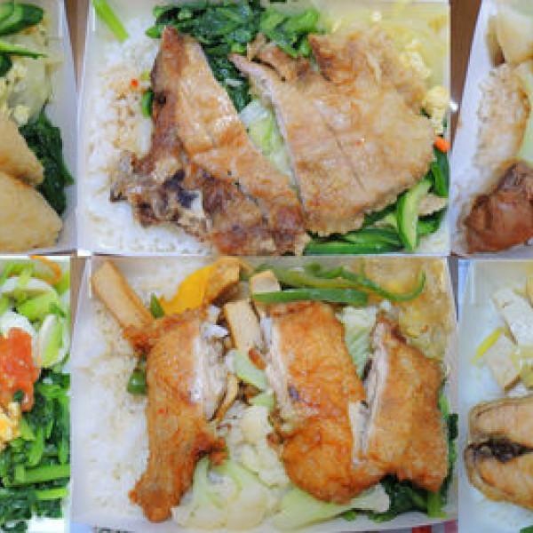 台北市 美食 餐廳 中式料理 小吃 曾記便當