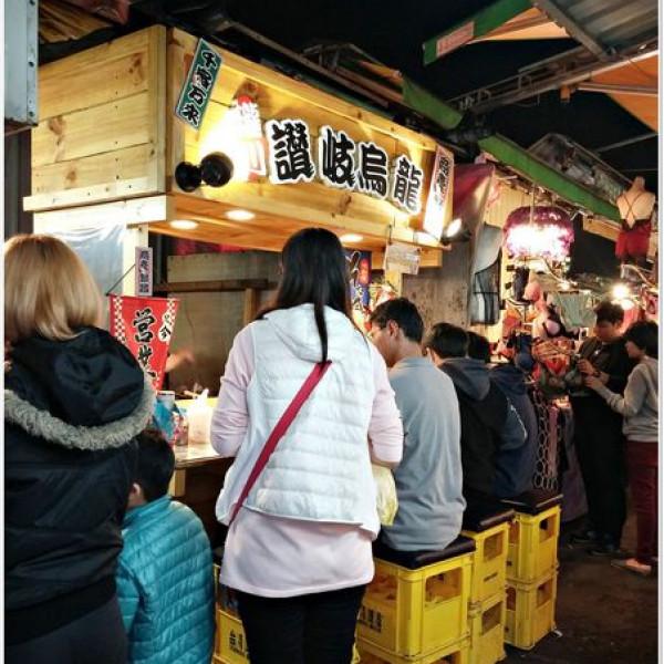 高雄市 美食 攤販 攤販其他 瓏川讚岐烏龍麵
