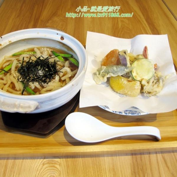 台北市 美食 餐廳 異國料理 義式料理 VegeTable café & dining蔬桌