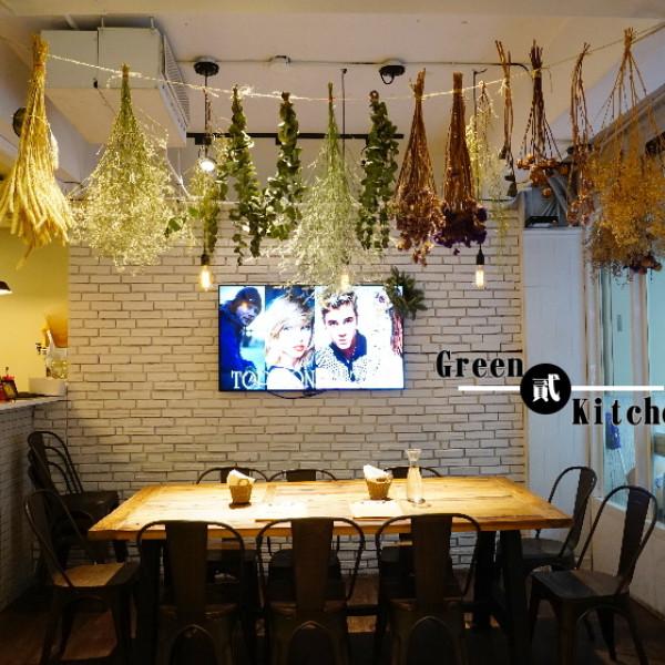 台北市 美食 餐廳 異國料理 法式料理 Green Kitchen 綠的廚房貳