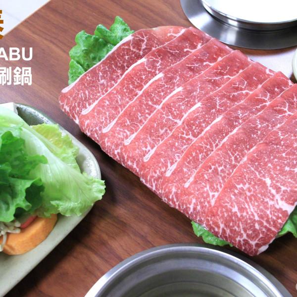雲林縣 美食 餐廳 火鍋 川泰日式涮涮鍋