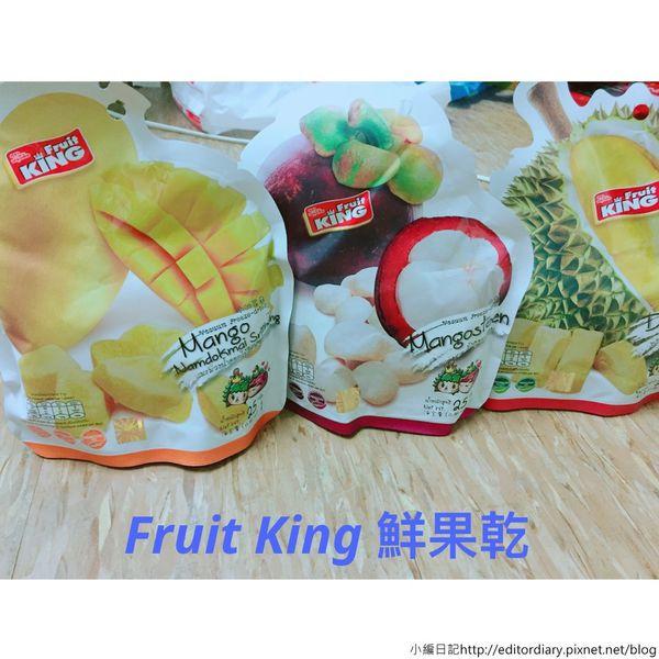 台北市 美食 攤販 包類、餃類、餅類 Fruit King