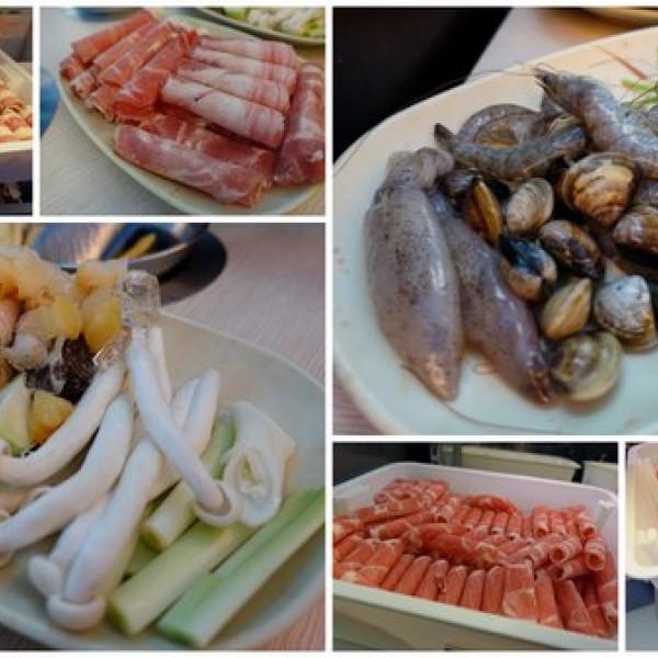 新北市 美食 餐廳 火鍋 涮涮鍋 犇鱻涮涮鍋