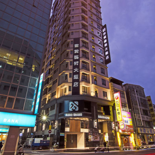 高雄市 休閒旅遊 住宿 觀光飯店 宮賞藝術大飯店(高雄市旅館252號)