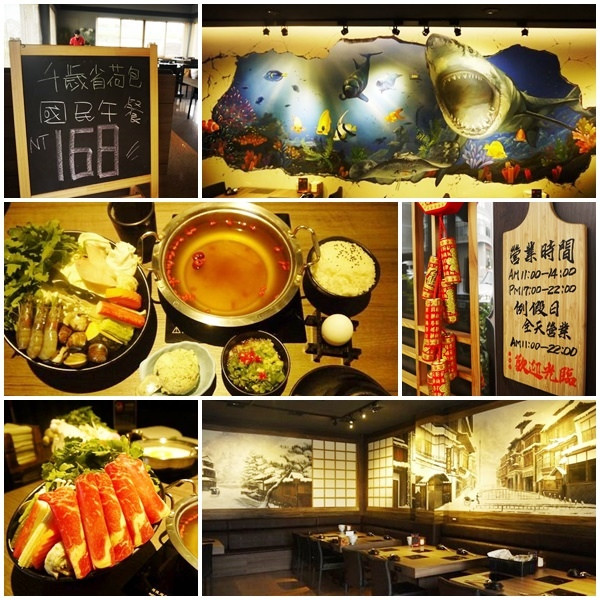 台東縣 美食 餐廳 火鍋 千歲鍋