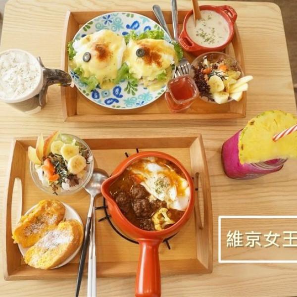 新北市 美食 餐廳 異國料理 美式料理 Vicking's cafe 維京女王
