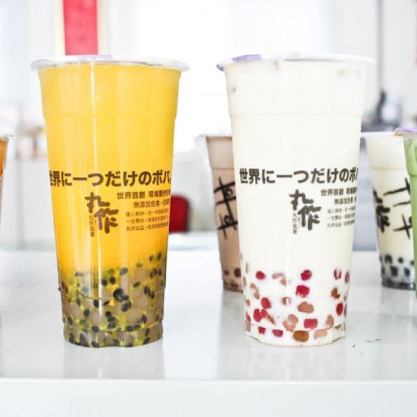 高雄市 美食 餐廳 飲料、甜品 泡沫紅茶店 丸作食茶(澄清店)
