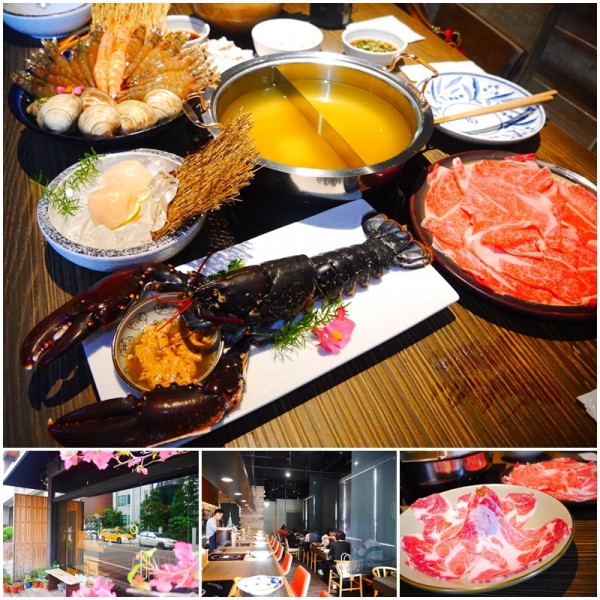 新竹縣 美食 餐廳 火鍋 涮涮鍋 堺坊有機農場直送刷刷鍋