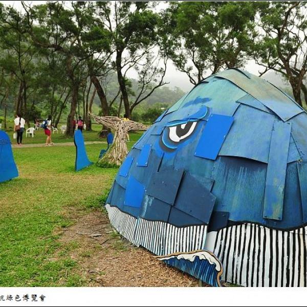 宜蘭縣 休閒旅遊 景點 景點其他 2016宜蘭綠色博覽會
