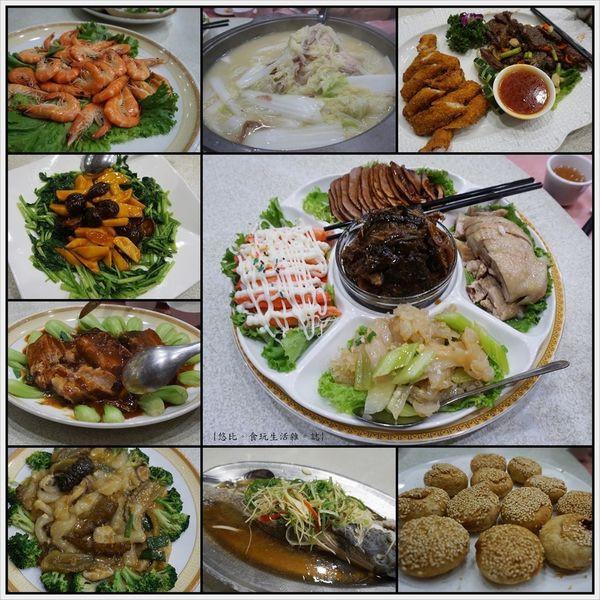 台中市 美食 餐廳 中式料理 江浙菜 陸園餐廳