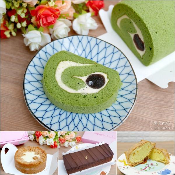 台北市 美食 餐廳 烘焙 蛋糕西點 Aposo艾波索幸福甜點(台北南京門市)