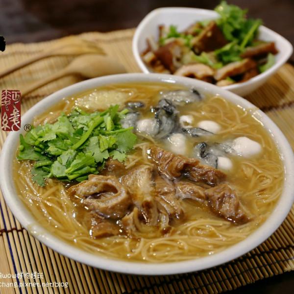 新北市 美食 餐廳 中式料理 小吃 卜記麵線
