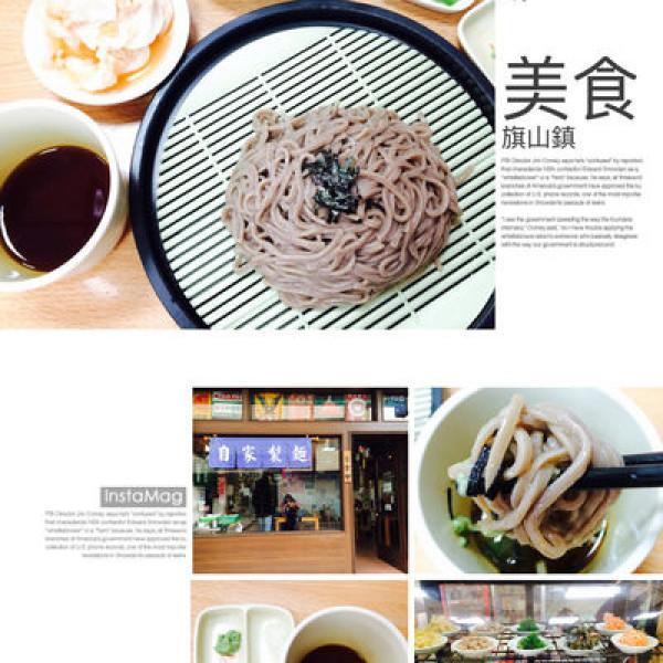 高雄市 美食 餐廳 中式料理 小吃 益銘號自製手打麵