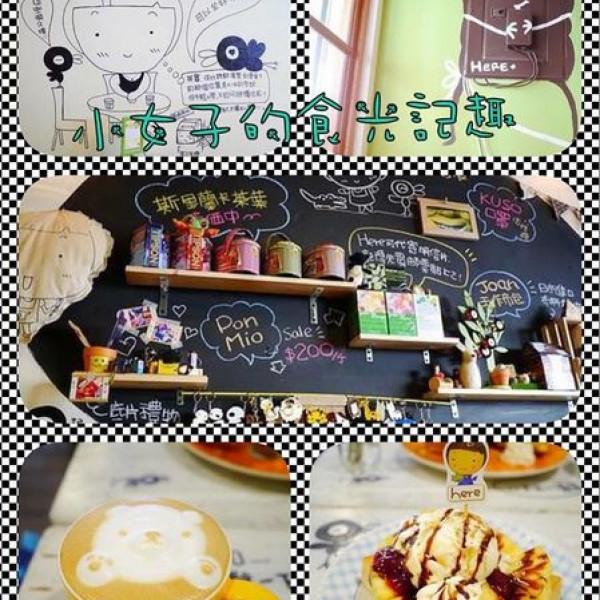 高雄市 美食 餐廳 咖啡、茶 Here 咖啡小食