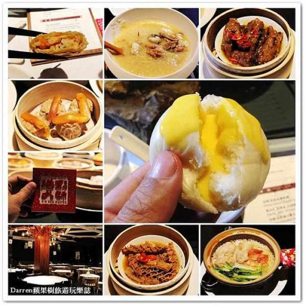 桃園市 美食 餐廳 中式料理 港點大師