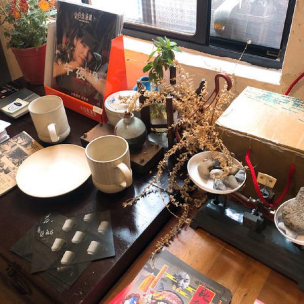 台北市 餐飲 咖啡館 角公園咖啡
