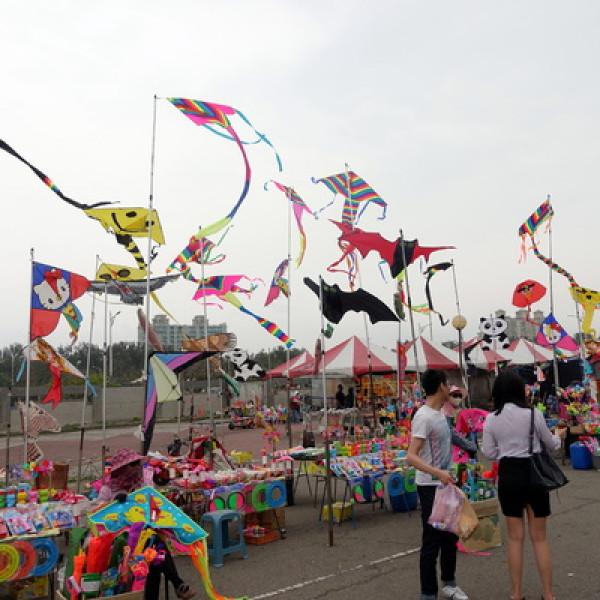 新竹市 休閒旅遊 景點 海邊港口 南寮漁港十七公里海岸風景區
