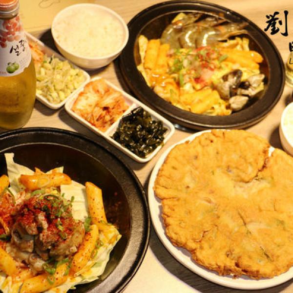 台北市 美食 餐廳 異國料理 劉震川日韓大食館(公館店)