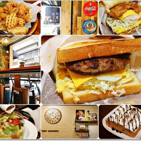 台北市 美食 餐廳 異國料理 韓式料理 吐司工寓-韓式鐵板吐司專賣