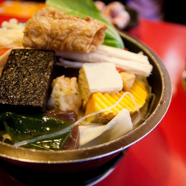 彰化縣 美食 餐廳 火鍋 臭臭鍋 老先覺麻辣窯燒鍋(彰化民族店)