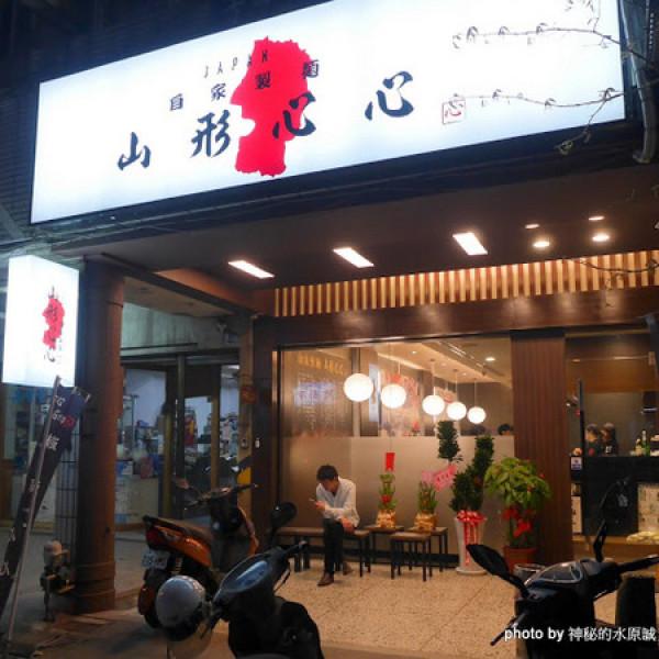 台中市 美食 餐廳 異國料理 日式料理 山形心心拉麵
