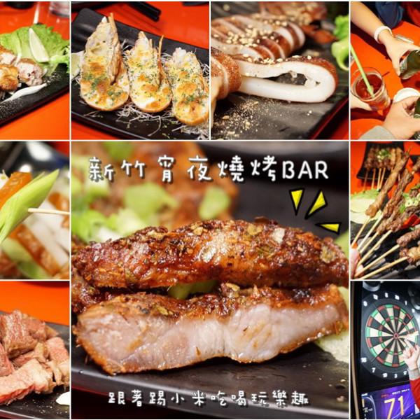 新竹市 美食 餐廳 異國料理 日式料理 Tiger複合式燒烤吧