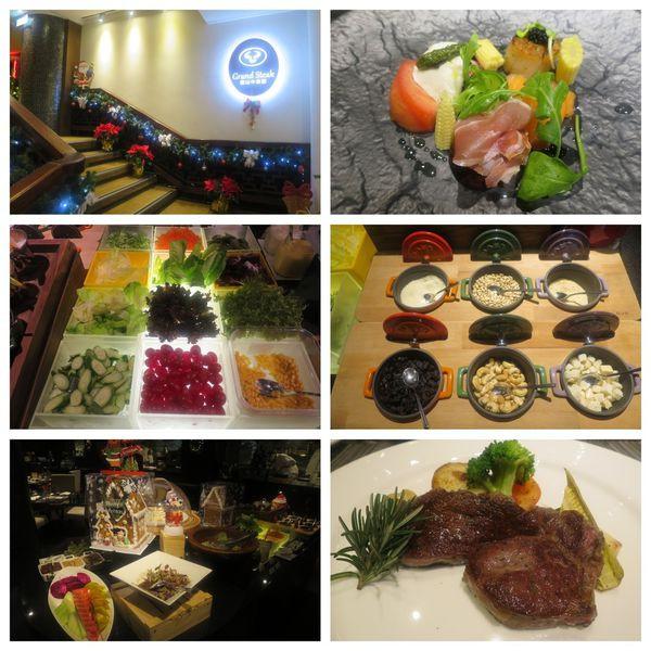 台北市 美食 餐廳 異國料理 Grand Steak圓山牛排館
