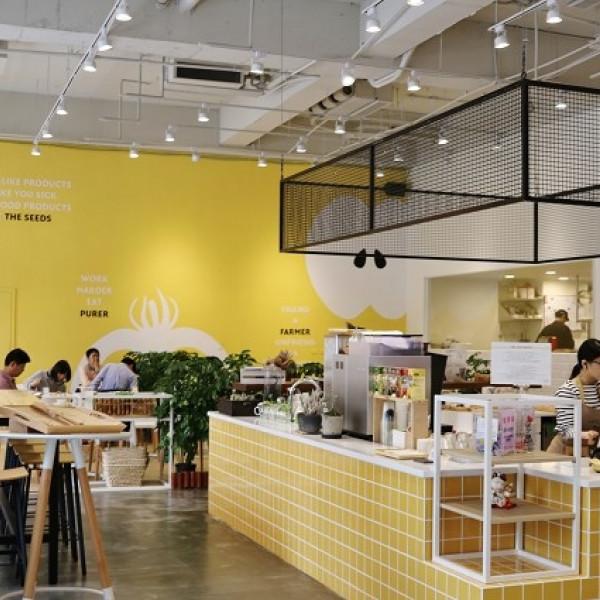 台北市 美食 餐廳 素食 糧誠集食 THE SEEDS