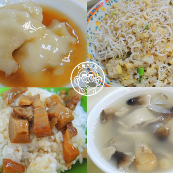 台北市 美食 餐廳 中式料理 小吃 銘記蝦仁肉圓