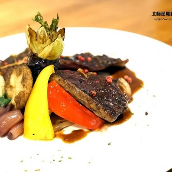 台北市 美食 餐廳 異國料理 義式料理 北極星創意料理 NORTH STAR