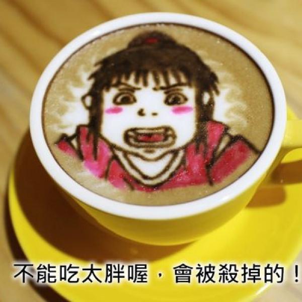台中市 美食 餐廳 咖啡、茶 咖啡館 Impish頑咖啡