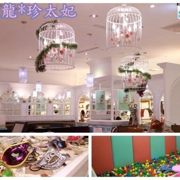 新北市 美食 餐廳 異國料理 多國料理 跳舞香水Perfume Dance Cafe (板橋中山店)