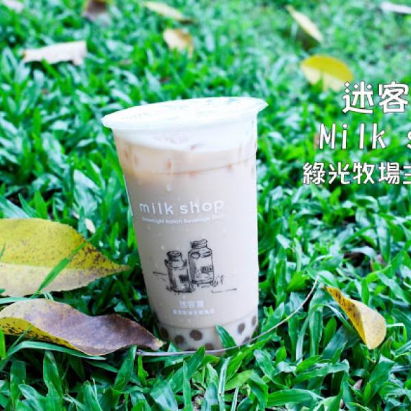 台中市 美食 餐廳 飲料、甜品 飲料專賣店 迷客夏(勤美店)