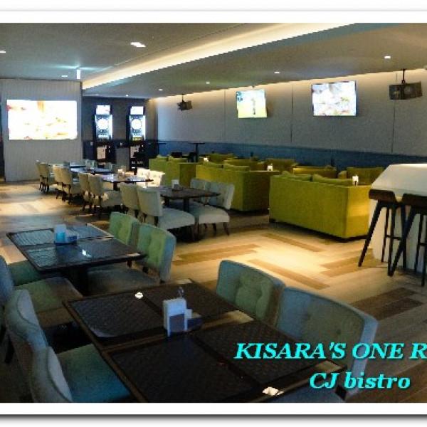 台北市 美食 餐廳 異國料理 多國料理 CJ bistro