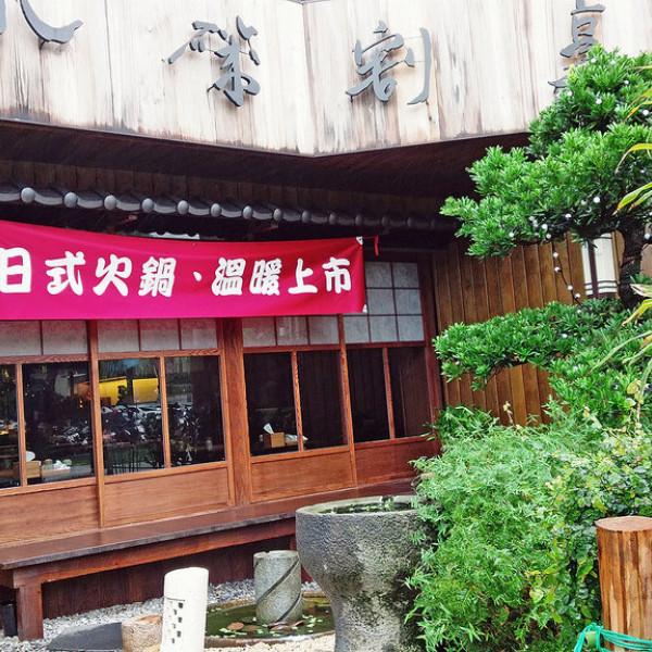 台北市 美食 餐廳 異國料理 日式料理 八磯割烹