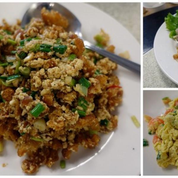 新北市 美食 餐廳 中式料理 江浙菜 鎮江館