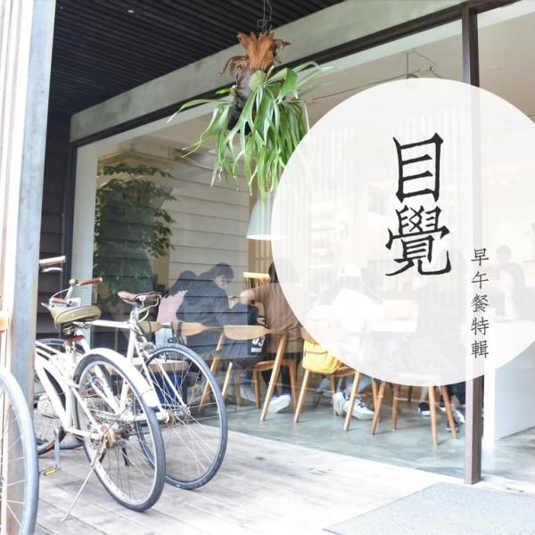 台中市 美食 餐廳 咖啡、茶 目覺咖啡 Mezamashikohi 三店
