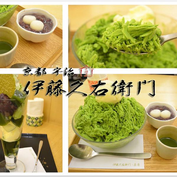 台北市 餐飲 飲料‧甜點 甜點 伊藤久右衛門 (台灣台北店)