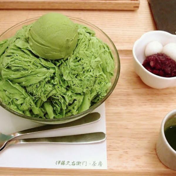 台北市 美食 餐廳 烘焙 蛋糕西點 伊藤久右衛門 (台灣台北店)