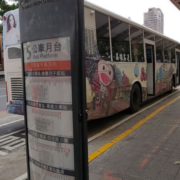 高雄市 購物 超市‧大賣場 大魯閣草衙道 Taroko Park