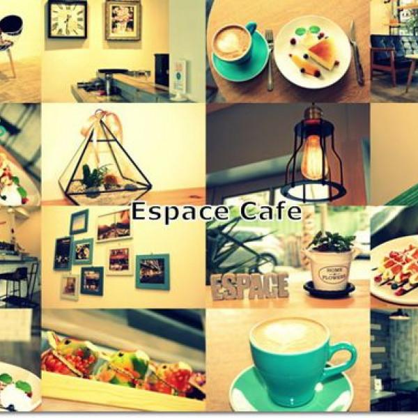 雲林縣 美食 餐廳 咖啡、茶 啡空間Espace Cafe