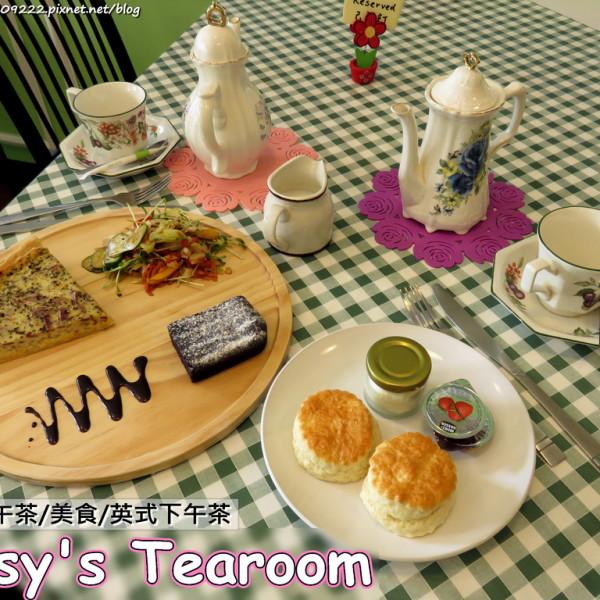 台南市 美食 餐廳 異國料理 異國料理其他 Daisy's Tearoom