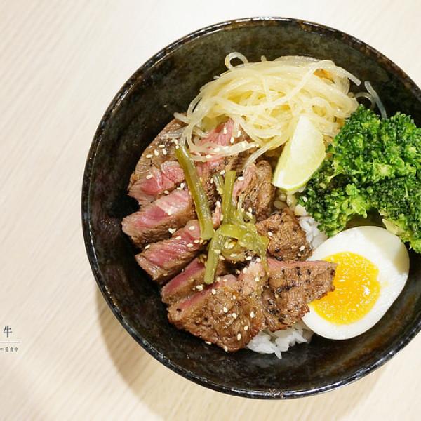 台北市 美食 餐廳 餐廳燒烤 燒烤其他 初牛