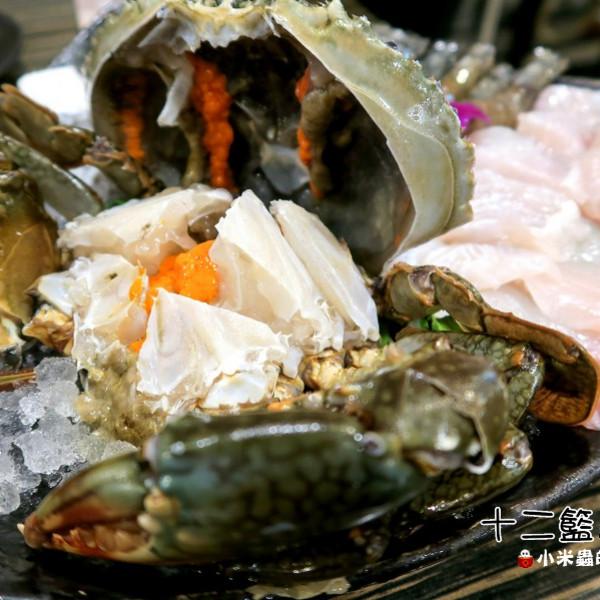 台北市 美食 餐廳 火鍋 涮涮鍋 十二籃粥火鍋 (敦北店)
