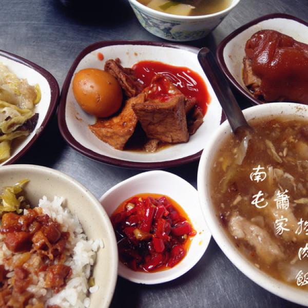 台中市 美食 攤販 台式小吃 南屯 蕭 爌肉飯